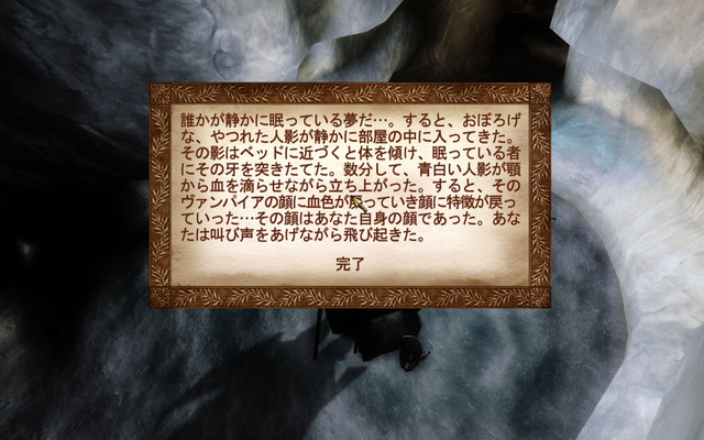 Oblivion 2017-03-12 00-27-24-99.bmp.jpg