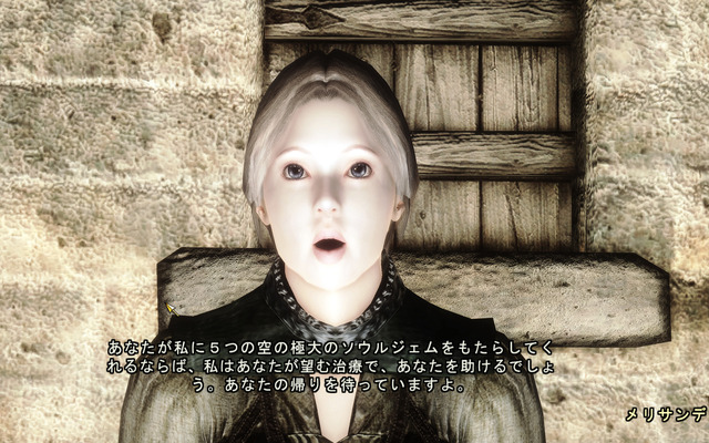 Oblivion 2017-03-23 06-40-11-72.bmp.jpg
