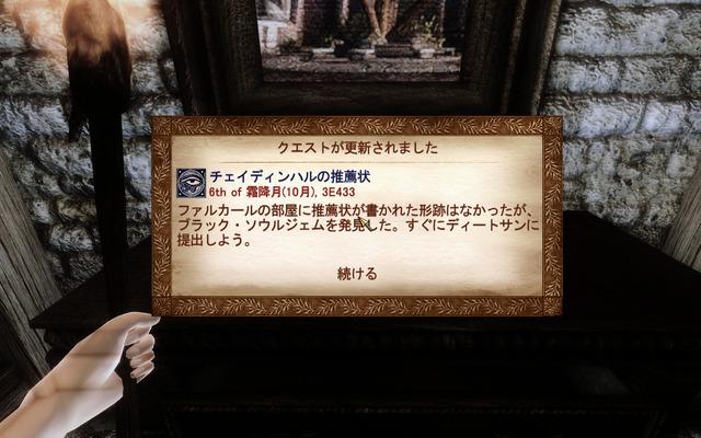 Oblivion 2017-03-25 02-23-15-44.bmp.jpg