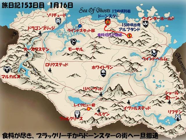 スライド156.JPG