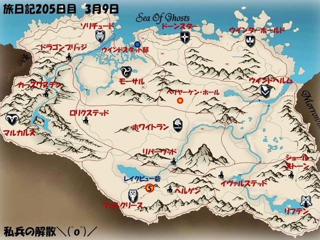 スライド194.JPG