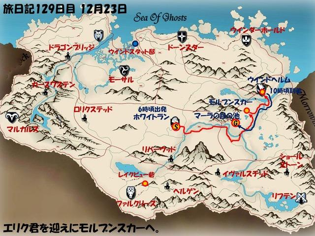 スライド131.JPG