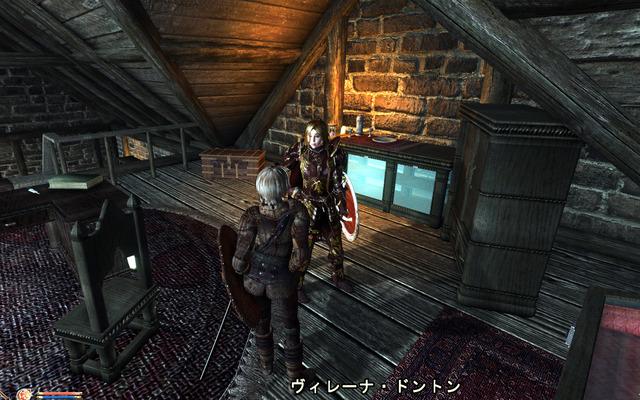 Oblivion 2016-12-29 06-25-27-78.bmp.jpg