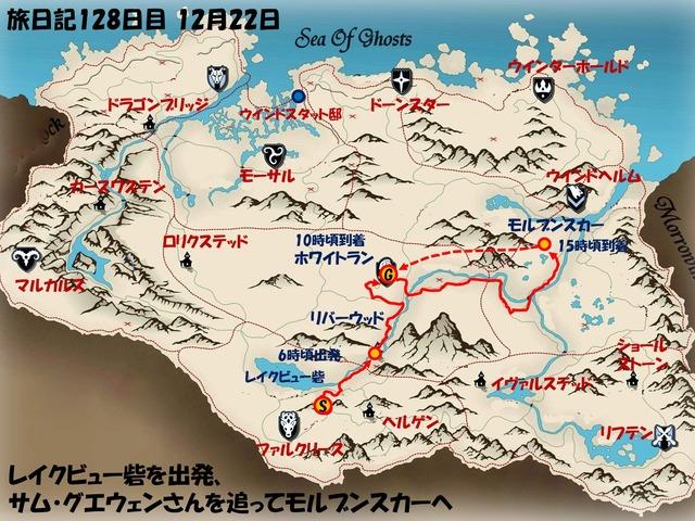 スライド130.JPG