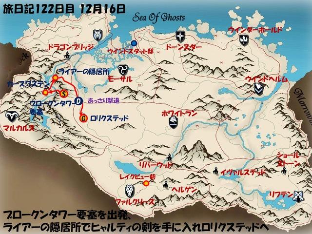 スライド124.JPG