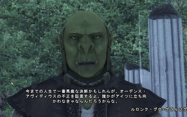 Oblivion 2017-03-15 06-10-06-66.bmp.jpg