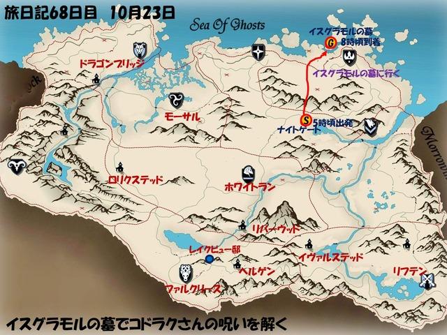 スライド70.JPG