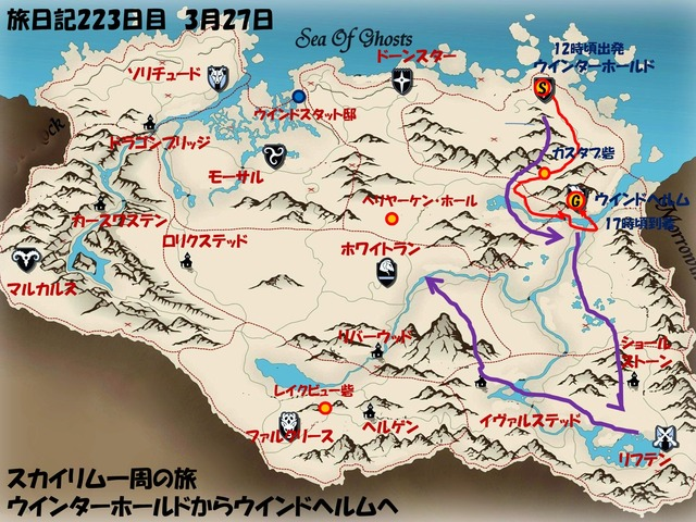 スライド212.JPG