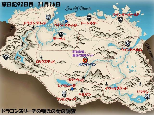 スライド94.JPG