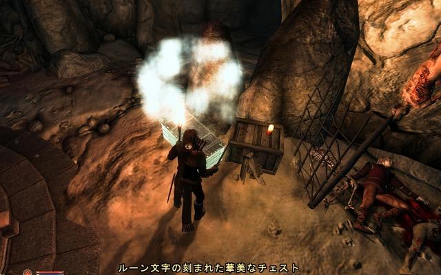 Oblivion 2017-02-02 06-05-10-47.jpg