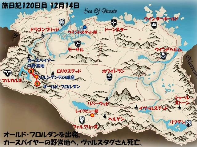 スライド122.JPG