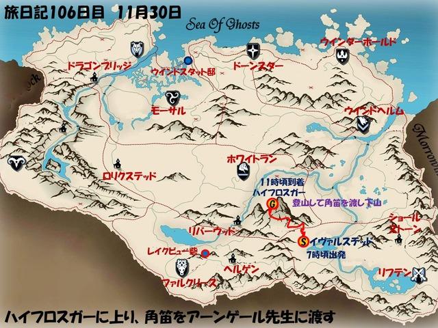 スライド108.JPG