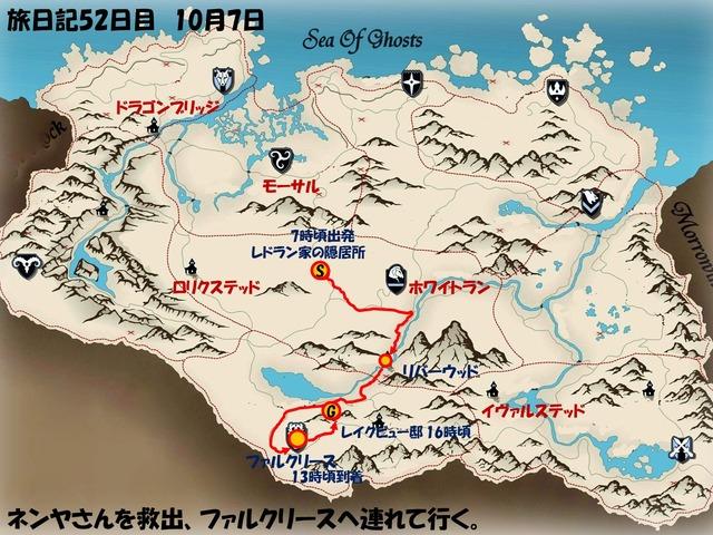 スライド54.JPG