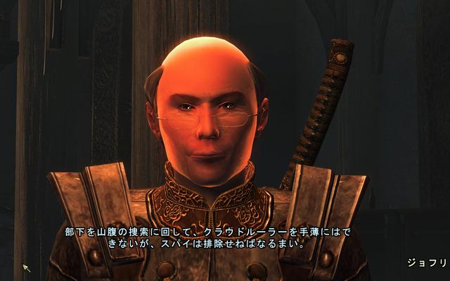 Oblivion 2017-02-12 06-49-31-80.bmp.jpg
