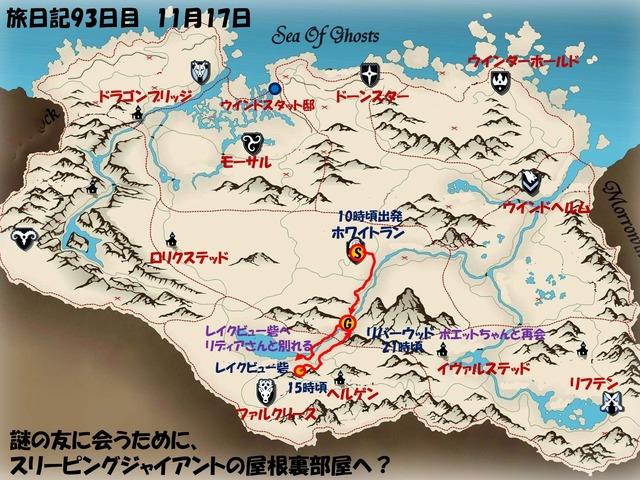 スライド95.JPG