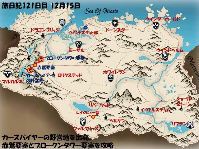 スライド123.JPG