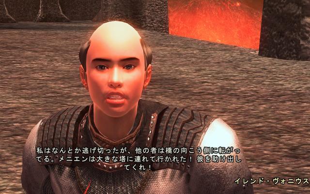 Oblivion 2017-01-07 05-40-00-18.bmp.jpg