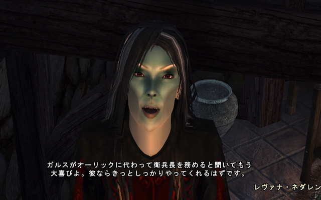 Oblivion 2017-02-07 22-55-54-26.bmp.jpg