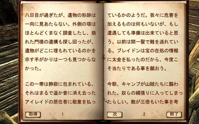 Oblivion 2017-02-16 06-07-06-03.bmp.jpg