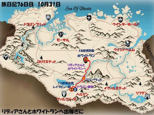 スライド78.JPG