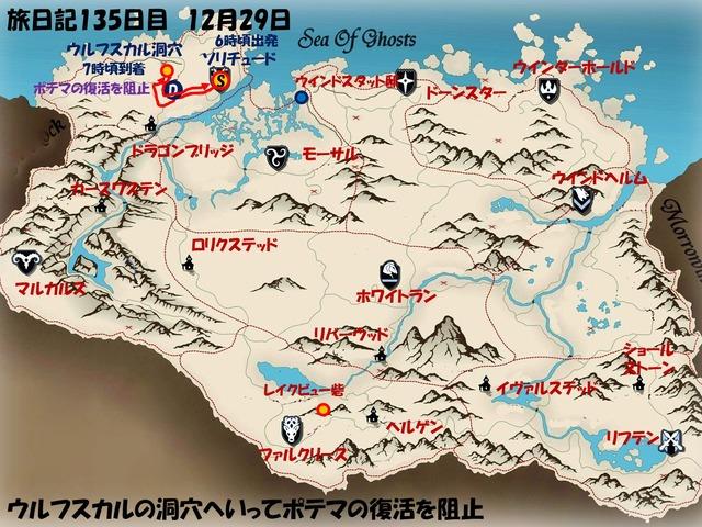 スライド137.JPG