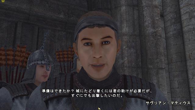 Oblivion 2017-01-07 13-13-25-01.bmp.jpg