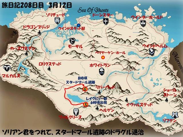 スライド197.JPG