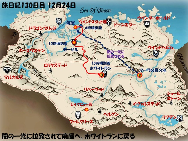 スライド132.JPG