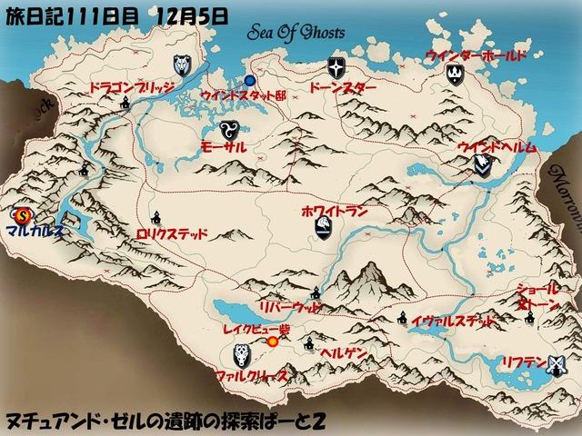 スライド113.JPG
