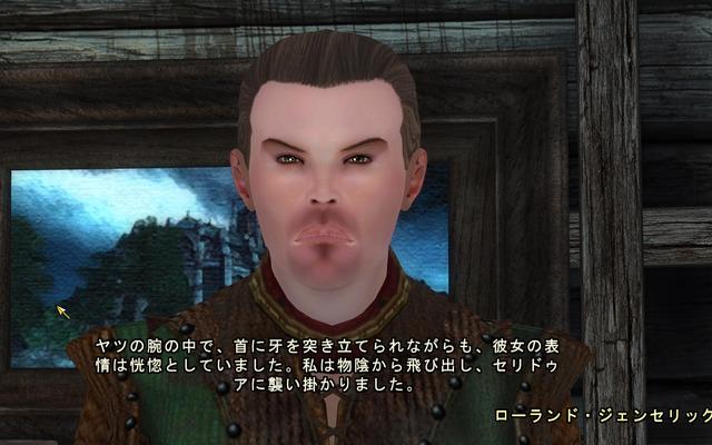 Oblivion 2017-01-29 16-22-24-65.bmp.jpg