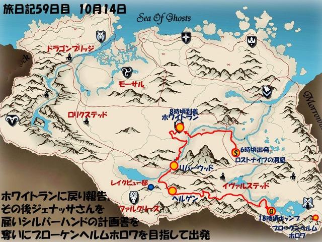 スライド61.JPG