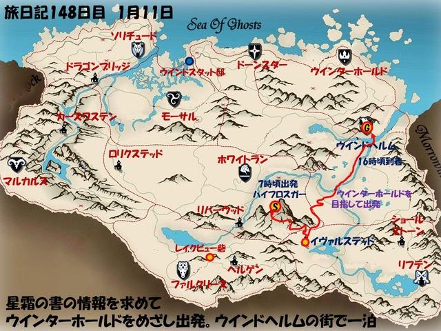 スライド151.JPG