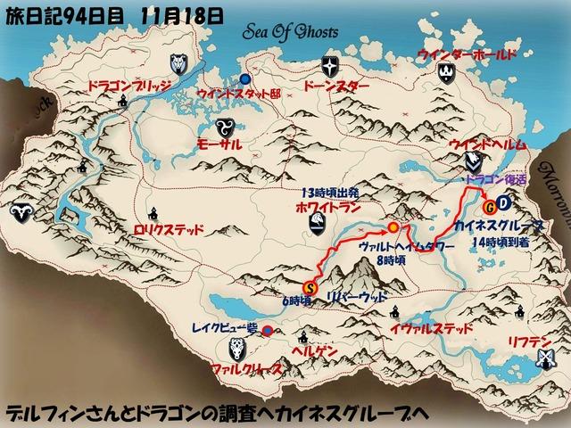 スライド96.JPG