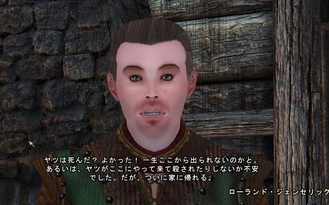 Oblivion 2017-02-02 06-27-21-71.jpg