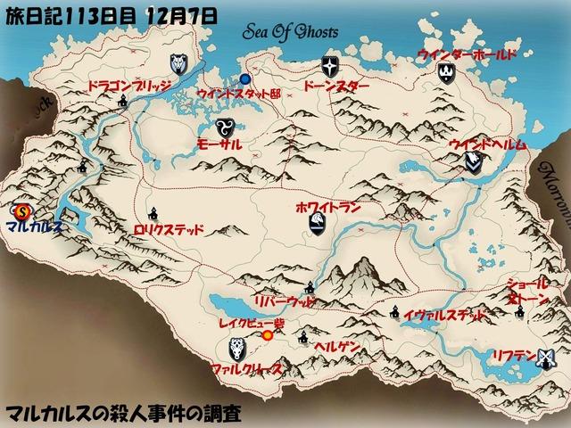 スライド115.JPG