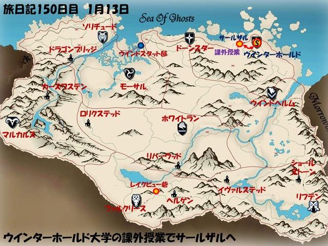 スライド153.JPG