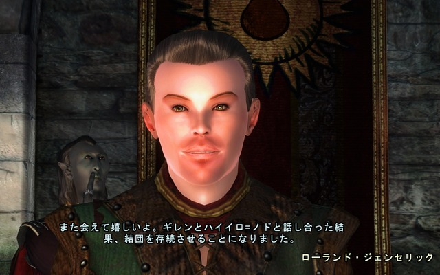 Oblivion 2017-02-02 06-40-03-50.jpg