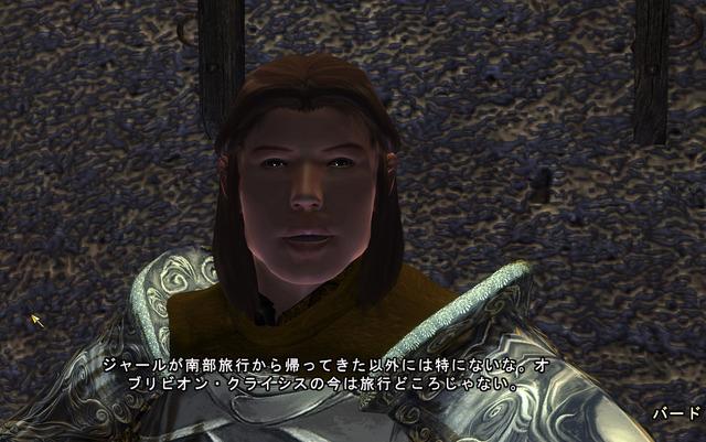 Oblivion 2017-02-13 23-00-19-31.bmp.jpg