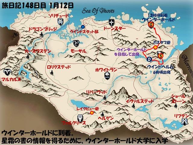 スライド152.JPG