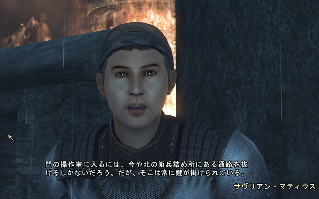Oblivion 2017-01-07 13-14-29-56.bmp.jpg