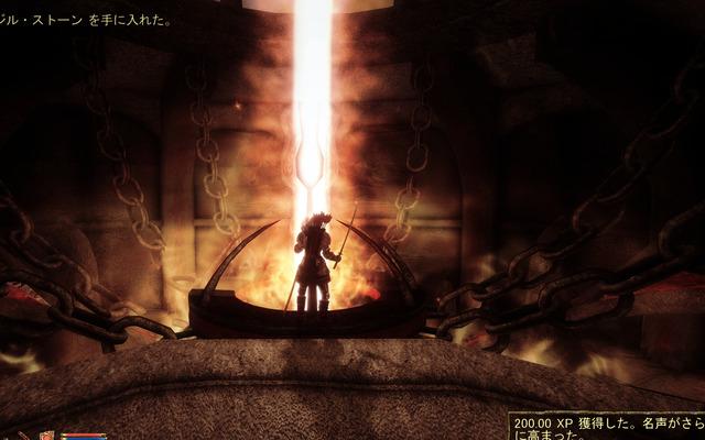 Oblivion 2017-03-12 01-34-56-42.bmp.jpg