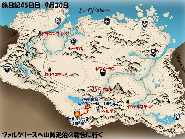スライド47.JPG