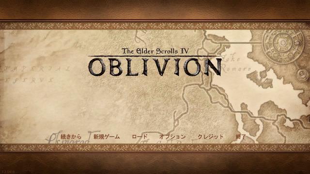 Oblivion 2016-11-20 17-12-10-201.jpg