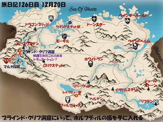 スライド128.JPG