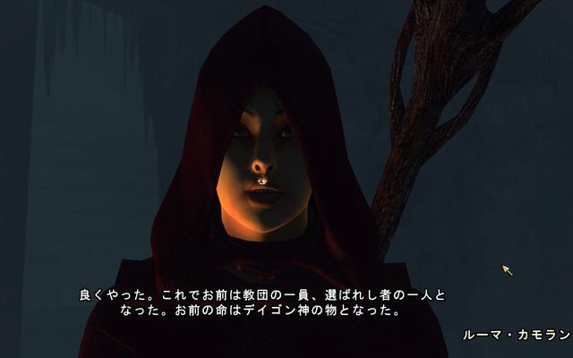 Oblivion 2017-02-10 04-24-36-11.bmp.jpg