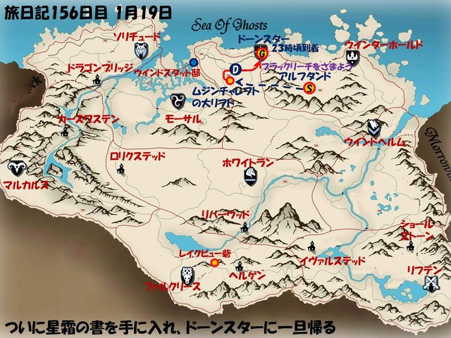 スライド159.JPG