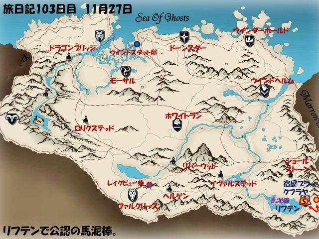スライド105.JPG