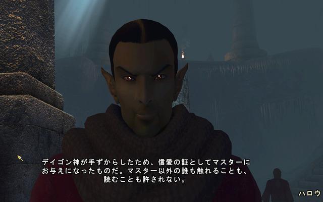 Oblivion 2017-02-10 04-25-30-28.bmp.jpg