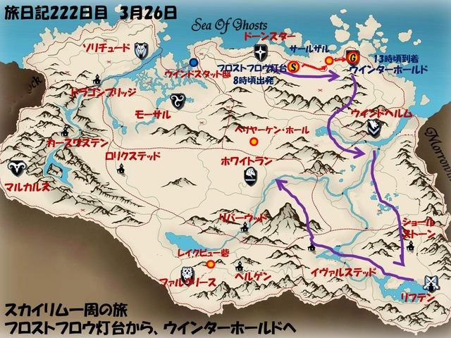 スライド211.JPG