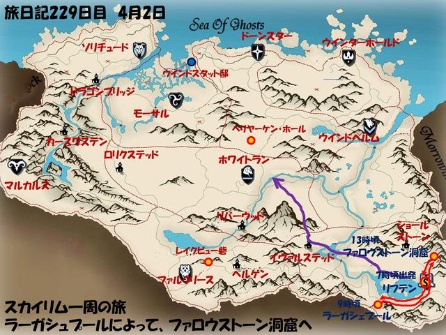 スライド216.JPG